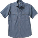 5007.45 Blue Chambray Western Shirt, Short Sleeve